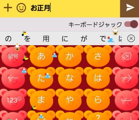 2016y12m25d_011134481